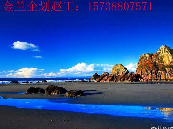 公司咨询电话15738807571-河口代写节能评估报告