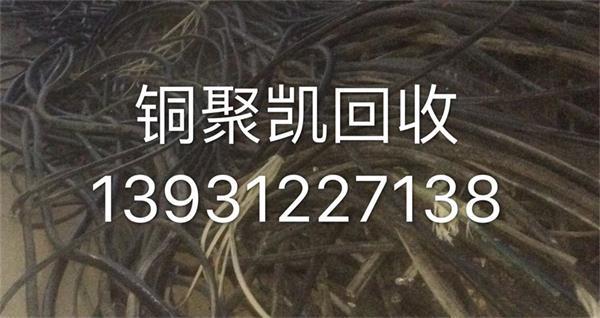 北川废铝回收—废铜回收价格