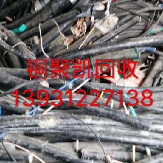 西藏自治电线电缆回收单位