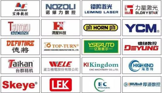 2018CME中国机床展邀请函