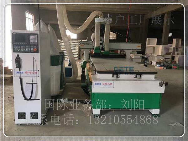 板式家具全自动生产线UA-48型