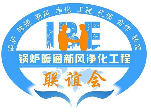 2018第12届北京国际环保锅炉及新型供暖设备展览会