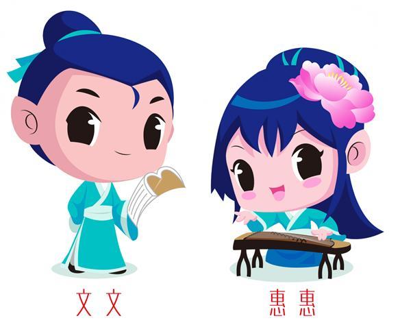 文化惠民消费季的重要意义图片