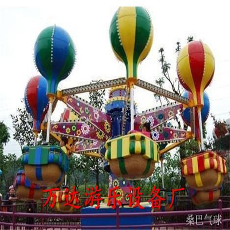 新型游乐设备 桑巴气球 万达游乐设备特色品牌