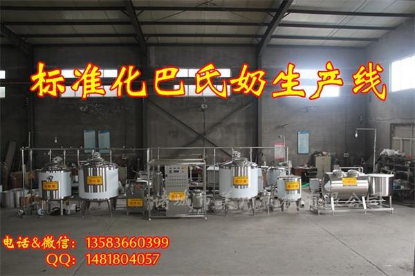 酸奶生产线 小型酸奶加工厂设备 酸奶设备