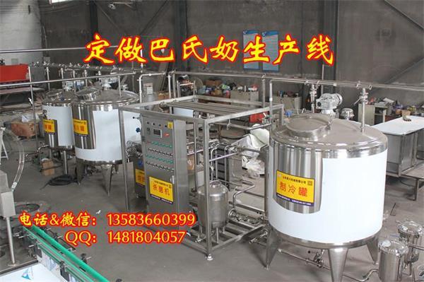 酸奶发酵罐 小型酸奶发酵罐厂家 低温酸奶发酵罐