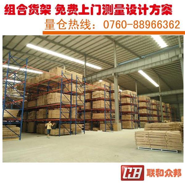 组合货架定制 定做组合货架 搭建组合铁架 组合货架定制