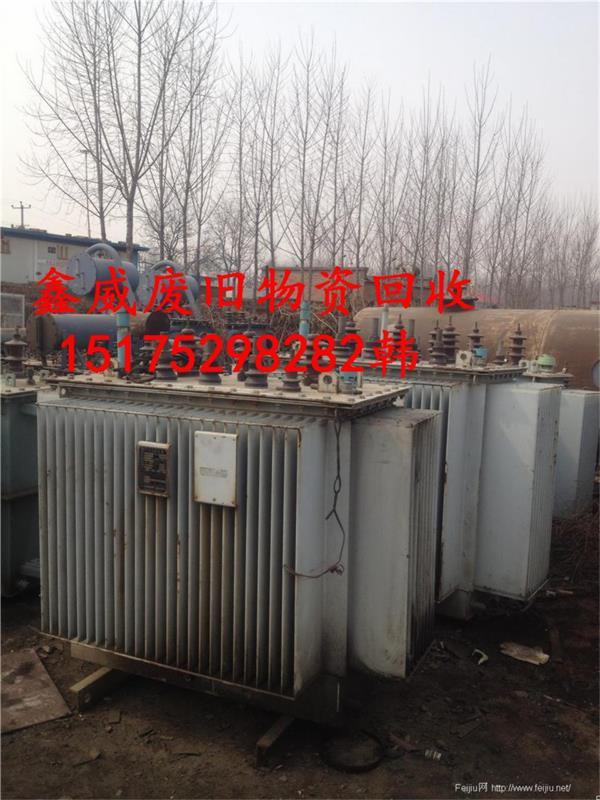 涞水县变压器回收很多钱一吨!