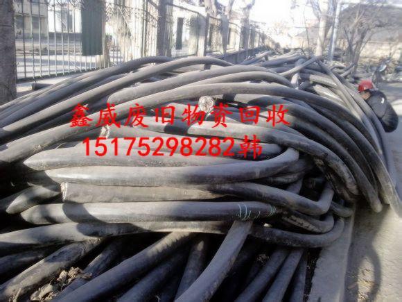 尼勒克县铜、铝电缆回收大量收购
