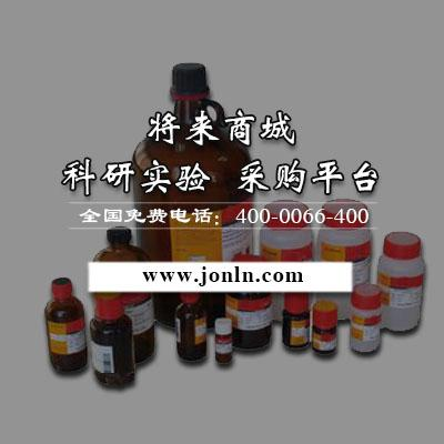 ,6种芳烃类混标,Mix of Aromatic Hydrocarbons 2
