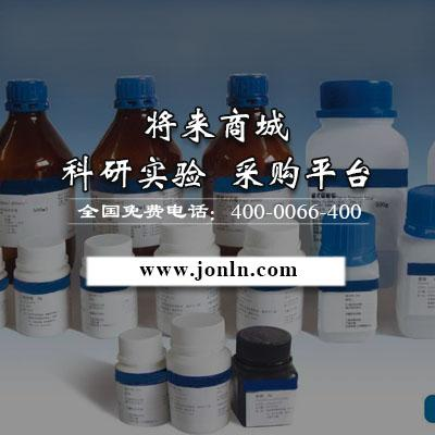 CAS:162320-67-4,喹螨醚,Flufenzine