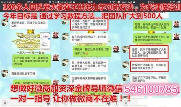 微信营销专家免费吗【一招揭秘】如何在微博增加粉丝