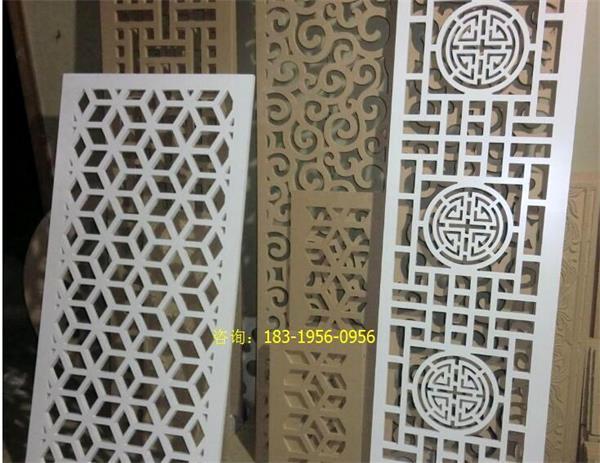 花格屏风密度板雕花镂空卫生间隔断《广州镂空雕花厂》