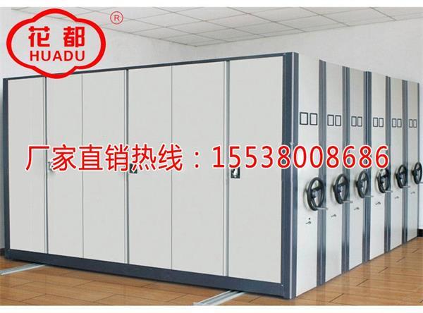 南京市江宁密集柜厂家 洛阳花都南京分公司 15538008686