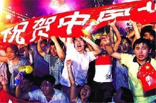 北京申奥_西安全包装修公司-- 申奥成功16周年,欢庆还在继续 今天是北京申奥