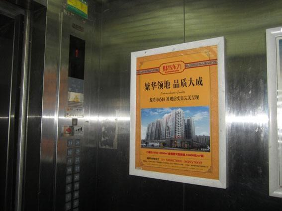 成都专业又靠谱的楼宇电梯媒体宣传请咨询:187-8199-3958,业务咨询