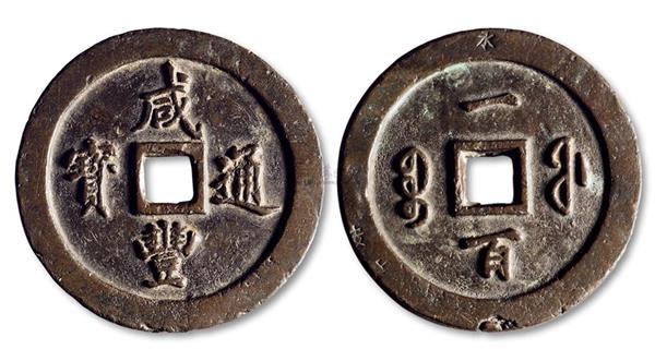 资阳寿字金锭交易的地方18020215086(同微信)