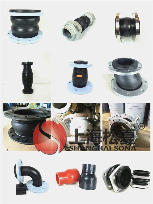 克奥兹水泵橡胶减震接管分类