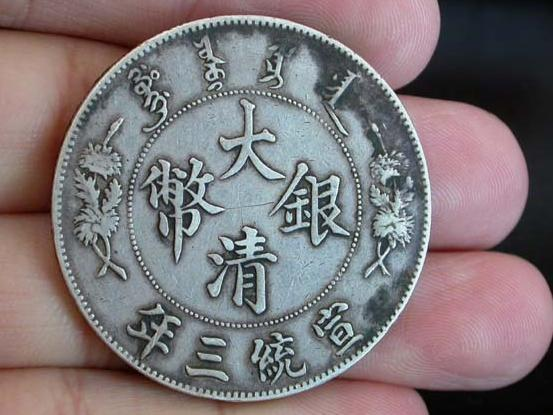 河南省三门峡市开国纪念币哪里可以快速交易18550507929
