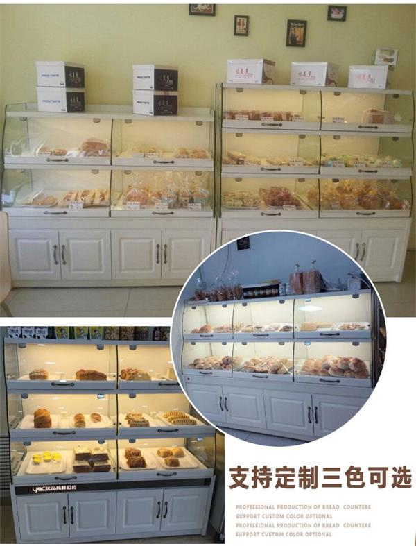 眉山蛋糕柜订制_眉山面包柜定做_眉山糕点货柜批发【眉山货架厂】