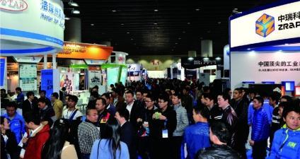 2018广州国际模具展览会