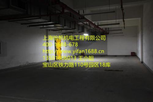 地下室车库通风排烟系统设计方案上海怡帆