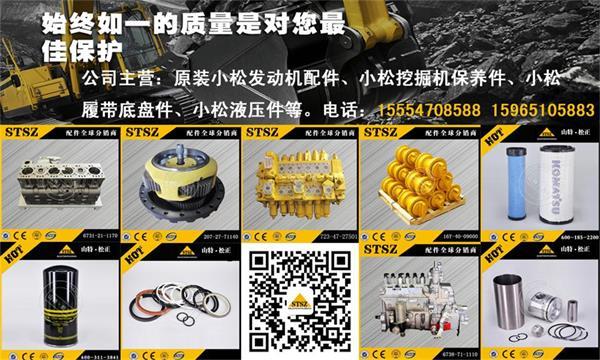 供应小松原装挖掘机PC50、55MR-2油泵特价处理