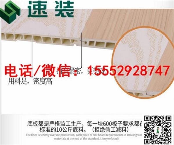吉林延边州/集成墙板厂家/低价拿货/一站式采购