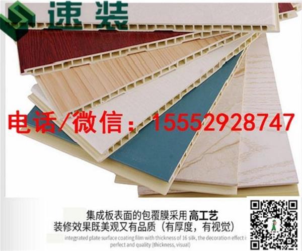 黑龙江鸡西款式新颖独特速装集成墙板