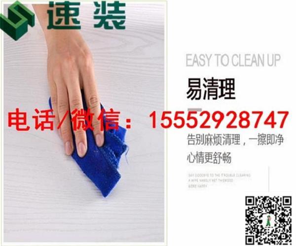 四川德阳/免费设计预算集成墙板安装案例销售店