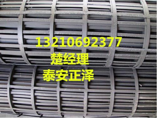 黄冈市黄州钢塑格栅厂家 无中间商/价格合理公平