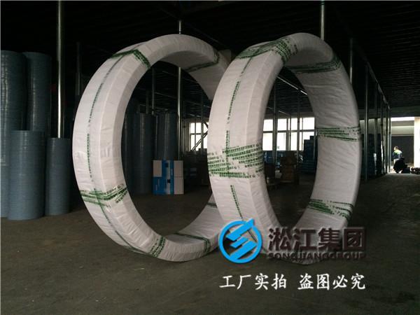 帝豪 管道循环水泵球形橡胶软接头