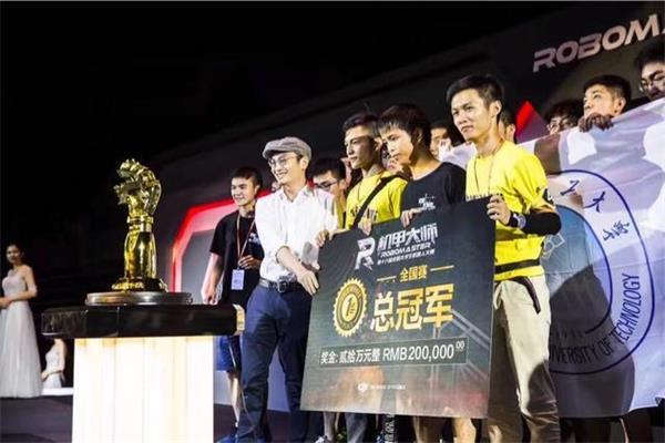 RoboMaster2017机甲大师赛在深圳落幕