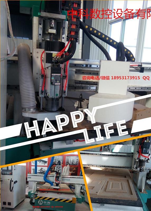 柜门吸塑木门板式家具雕刻机 四工序数控开料机 下料机 板式家具四工序开料机 推料机厂家价格