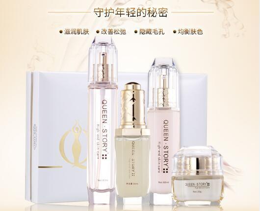护肤品 化妆品 香水 530_431图片