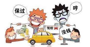 分期付款考驾照,大学生不用再因为钱而不考驾照了,我学会声会影
