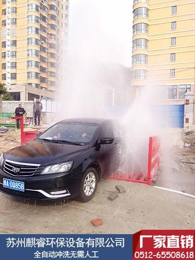 苏州麒睿环保设备有限公司
