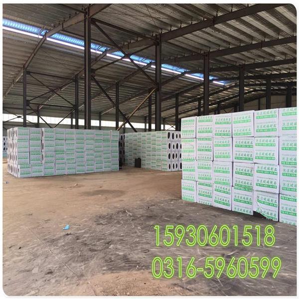 95厚泡沫玻璃板屋顶保温厂家