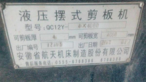 广东价格高的回收旧机床广东不选择对了不要后悔