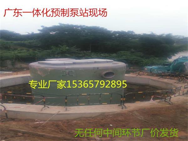 上海宝山闵行一体化预制泵站厂家
