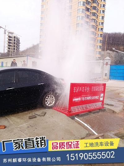 浑源县麒睿新款、建筑工地洗车机