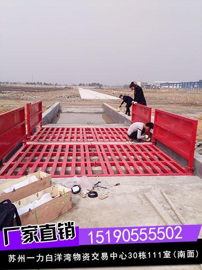 徐水县《》麒睿新款在工地用洗车机