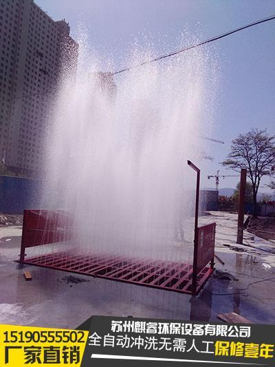 乌拉特前旗低价出售、在工地用洗车机