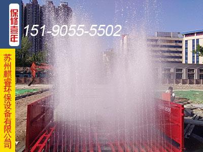 乌拉特前旗专业快速、工地上用洗车平台