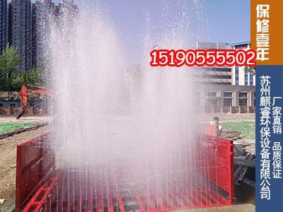 孝昌县价钱要多少、工地自动洗车机