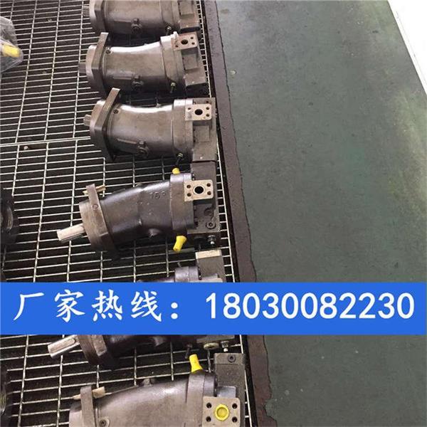柱塞泵A7V28LV1RPF00,优质进口柱塞价格