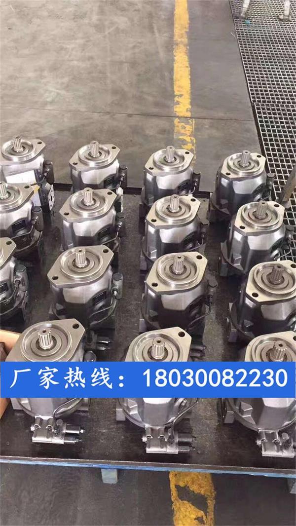 柱塞泵A7V160DR2.0LPFOO,优质国产柱塞泵型号