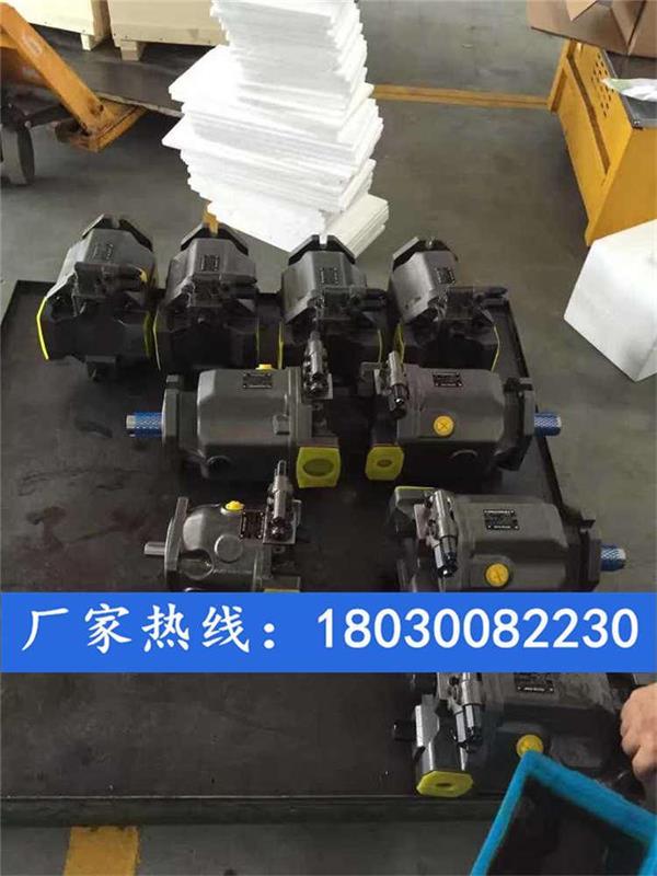 柱塞泵A7V160MA20LPFOO,优质国产柱塞泵图片