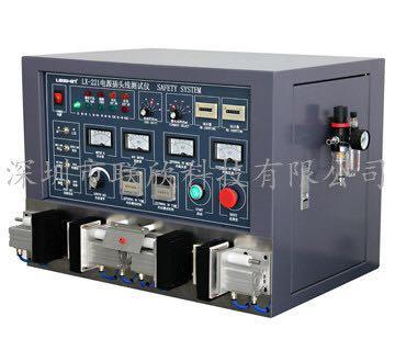 深圳插头线测试仪供应商