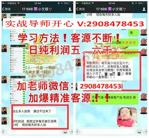 淘网店代理就找舞泡网微商涨粉85招在线阅读?
